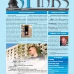 SFINKS 37-1000