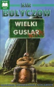 GUSLAR1_epub