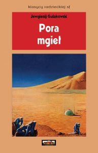 poramgiel