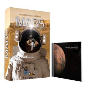 MARS book and cd k-2